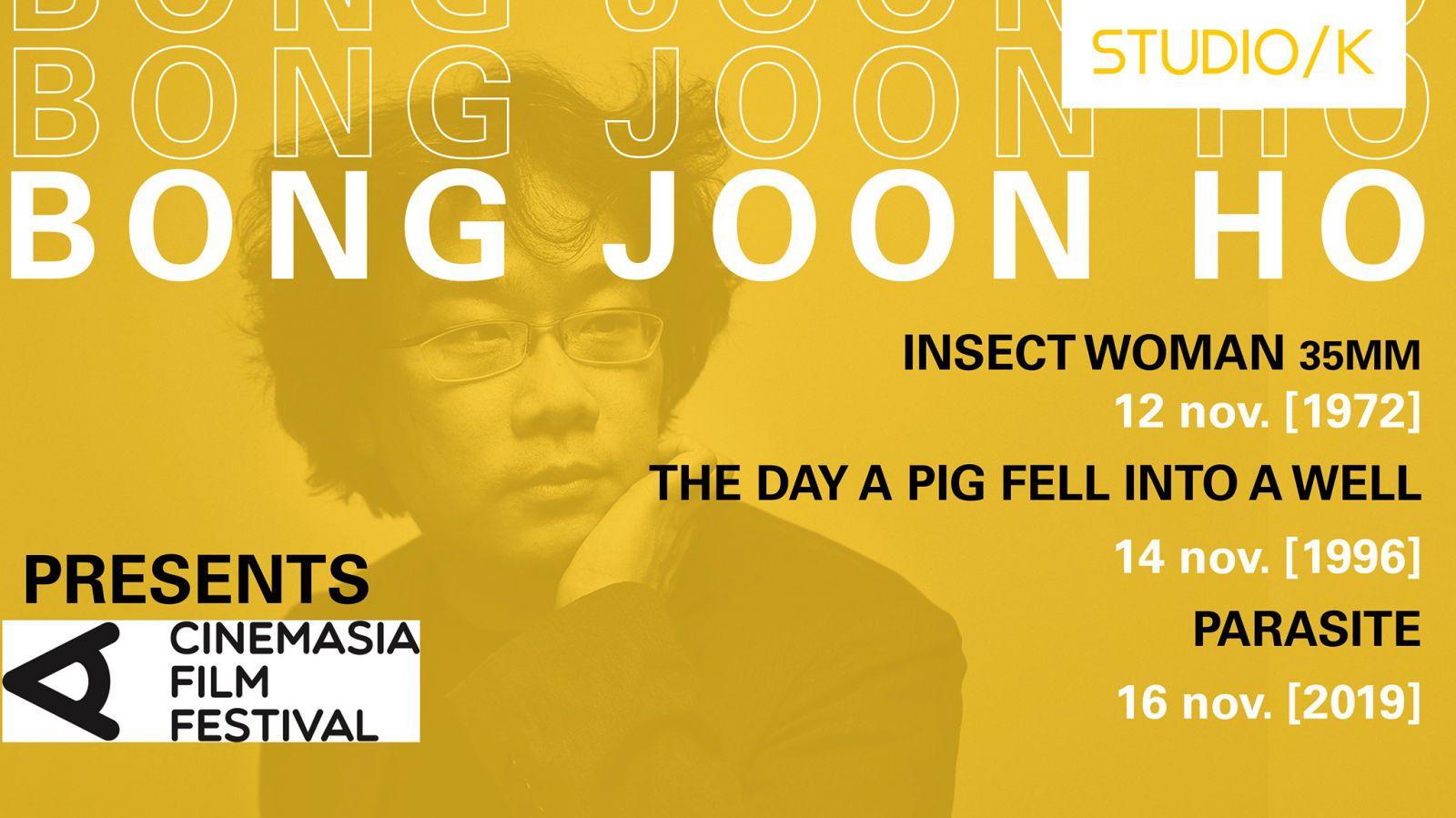 Bong Joon-ho presents CinemAsia