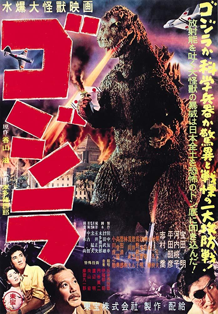 Monster Mania in /K: ゴジラ – Godzilla (1954)