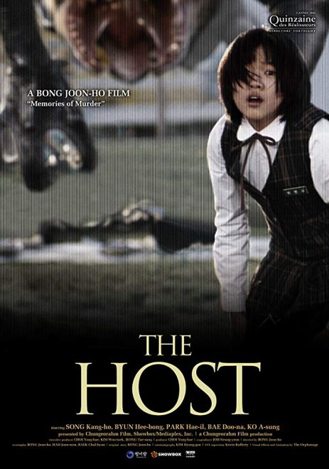 Monster Mania in /K: 괴물 - The Host (2006)