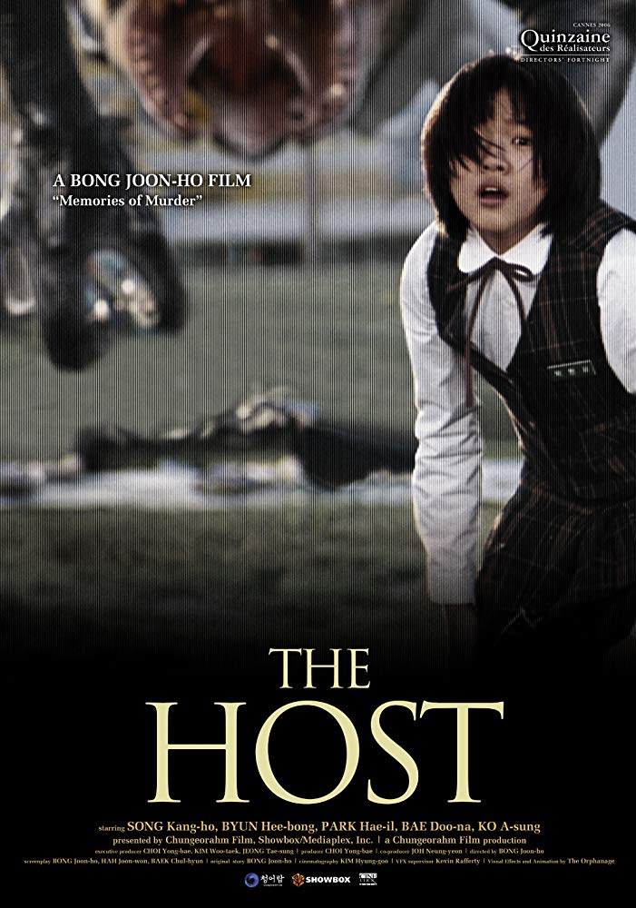 Monster Mania in /K: 괴물 – The Host (2006)