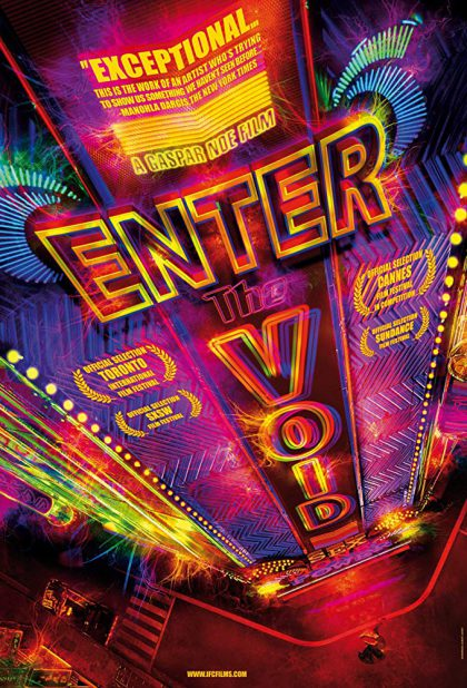Surreal Cinema in /K: Enter the Void [35mm]