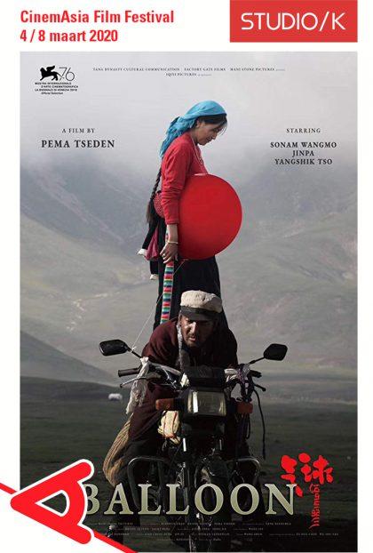 Balloon | CinemAsia 2020
