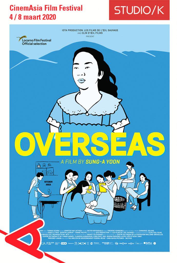 Overseas + Intro | CinemAsia 2020