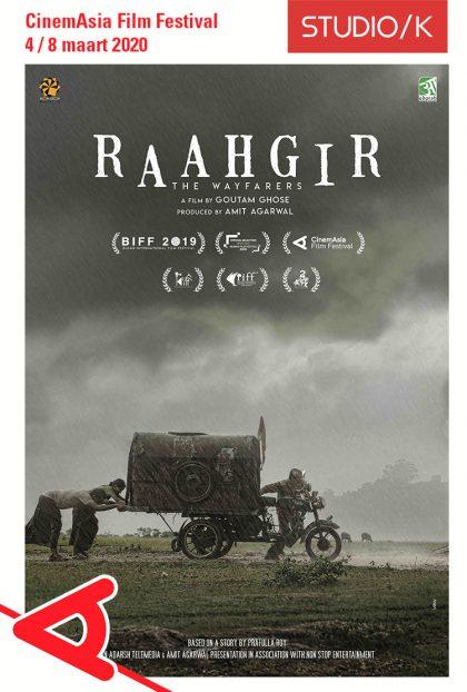 Raahgir - The Wayfarers | CinemAsia 2020