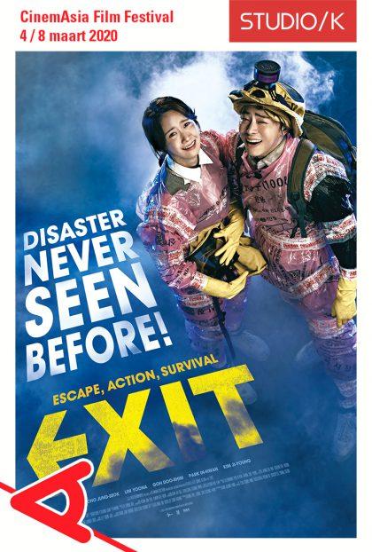 Exit | CinemAsia 2020