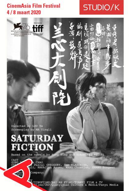 Saturday Fiction | CinemAsia 2020