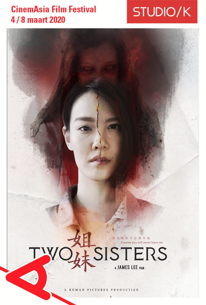 Two Sisters | CinemAsia 2020