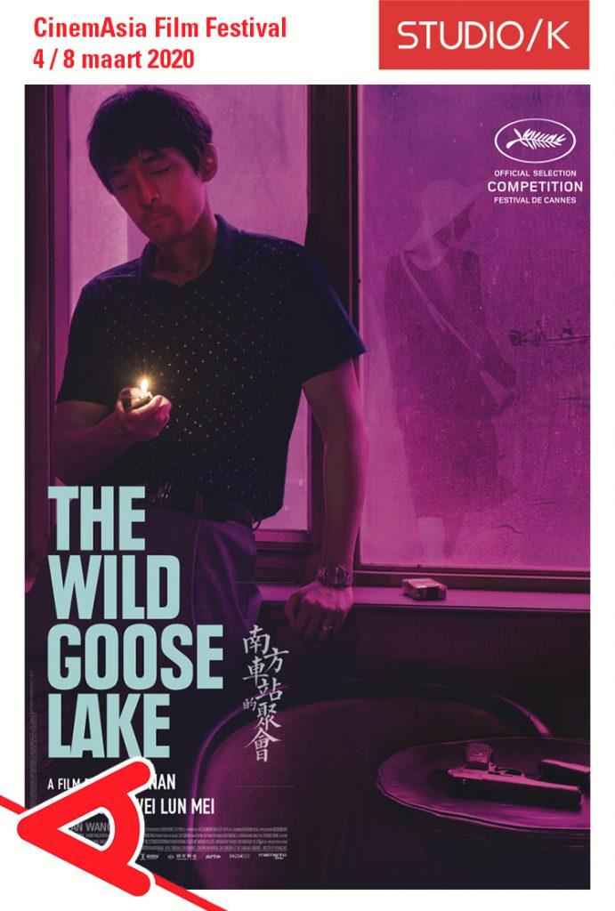 The Wild Goose Lake + Inleiding | CinemAsia 2020