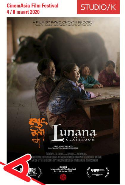 Lunana: A Yak in the Classroom | CinemAsia 2020