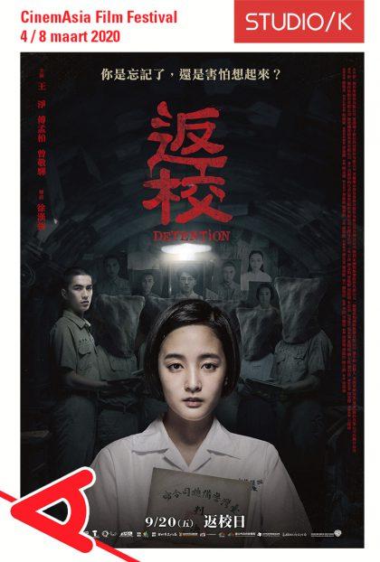 Detention + Q&A | CinemAsia 2020