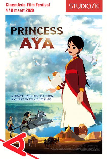 Princes Aya | CinemAsia 2020