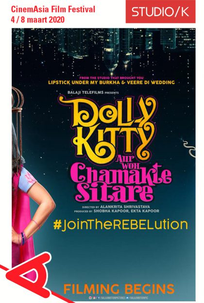 Dolly Kitty and Those Twinkeling Stars | CinemAsia 2020