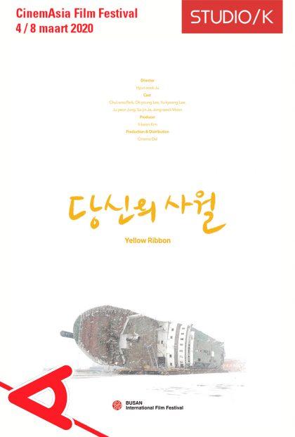 Yellow Ribbon + Intro | CinemAsia 2020