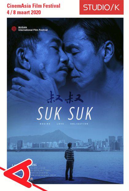 Suk Suk + Q&A | CinemAsia 2020