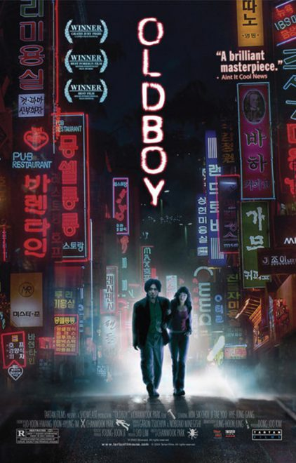 For the Love of Cinema | 올드보이 - Oldboy