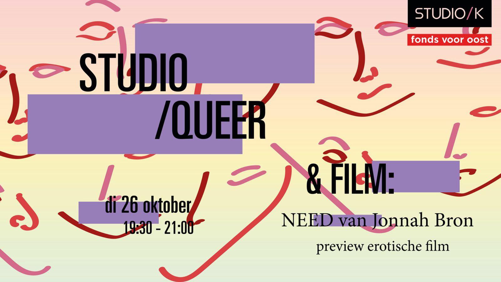 Studio/Queer & Film